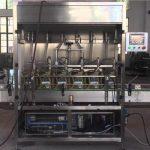 מכונת מילוי בקבוק שמן אוטומטית לבוכנה 1-5L
