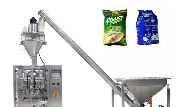 מכונת מילוי אבקה כימית יבשה אוטומטית לבקבוק קטן ובקבוק חיות מחמד