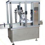 יצרן מכונת מילוי אבקה אוטומטית