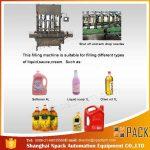 מכונת מילוי שמן לבישול אכילה אוטומטית 2, 4, 6, 8, 10, 12 ראשים