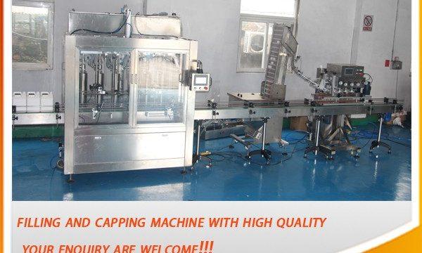 מכונת מילוי שמן אוטומטית מלאה ביעילות גבוהה של 5 ליטר