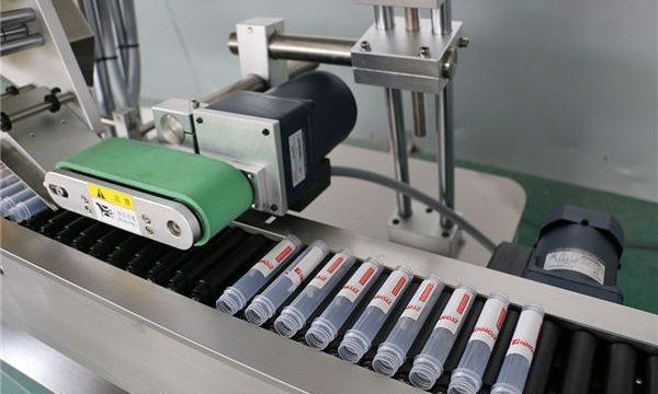 מכונת תיוג להזרקה אוטומטית אופקית