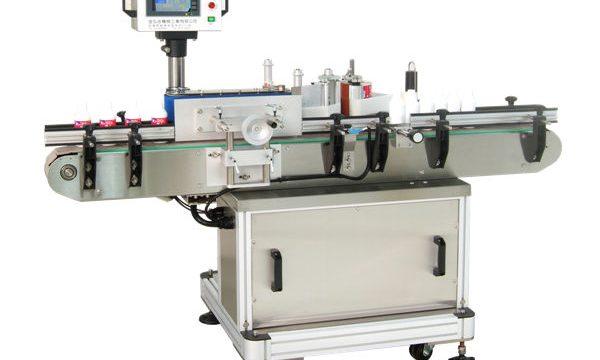 יצרן מכונות תיוג צנצנות עגולות אוטומטיות