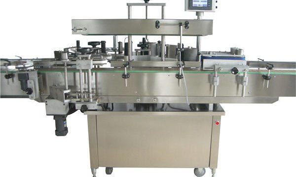 מכונת תיוג אוטומטית מלאה לבקבוקים