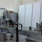 """מכונת מילוי שמפו לאובדן שיער אוטומטית 300 מ""""ל - 1000 מ""""ל"""