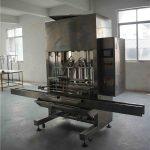 מכונת מילוי בקבוקי שמן אתרים
