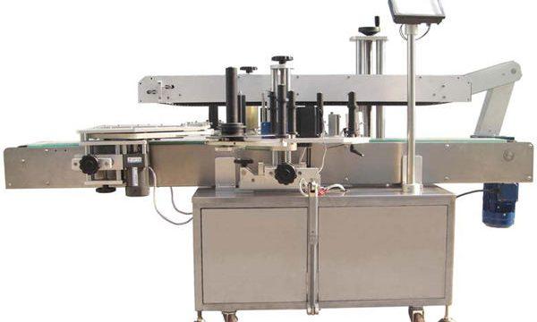 מכונת תיוג בקבוקונים אוטומטית במהירות גבוהה