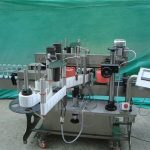 מכונת תיוג נייר אוטומטית באיכות גבוהה